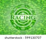 Racing Realistic Green Emblem....