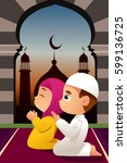 a vector illustration of muslim ... | Shutterstock .eps vector #599136725