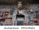 Dazu Rock Carvings  China