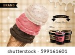 strawberry and chocolate flavor ... | Shutterstock .eps vector #599161601