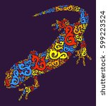 lizard shape design vector...   Shutterstock .eps vector #599223524