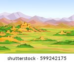 animation  colorful landscape ... | Shutterstock .eps vector #599242175