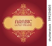 red and golden frame in arabic... | Shutterstock .eps vector #599254805