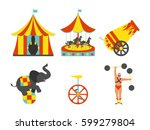 set of circus icon. vintage...   Shutterstock .eps vector #599279804