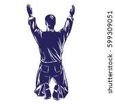 man worships god  symbol of... | Shutterstock .eps vector #599309051