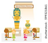 kids at the museum | Shutterstock .eps vector #599321861