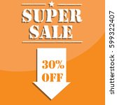 super sale banner design for... | Shutterstock .eps vector #599322407