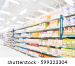 abstract blurred supermarket... | Shutterstock . vector #599323304