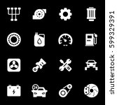 vector white car service icons... | Shutterstock .eps vector #599329391