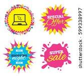 sale splash banner  special...   Shutterstock .eps vector #599338997