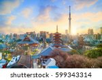 view of tokyo skyline with... | Shutterstock . vector #599343314