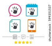 hand print sign icon. stop... | Shutterstock .eps vector #599351537