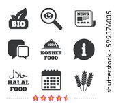 natural bio food icons. halal... | Shutterstock .eps vector #599376035