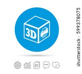 3d print sign icon. 3d cube... | Shutterstock .eps vector #599378075