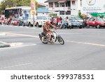 kota bharu  kelantan   march 1  ... | Shutterstock . vector #599378531