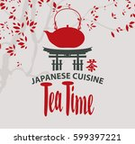 vector banner with itsukushima... | Shutterstock .eps vector #599397221