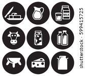 milk icons set. white on a... | Shutterstock .eps vector #599415725