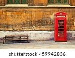 Traditional Old Style Uk Red...