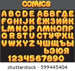 Vector Funny Cartoon and Comics Font. Russian and English Letter Signs and Set of Numbers