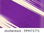 vector comic book background.... | Shutterstock .eps vector #599471771
