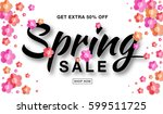 spring sale banner with ... | Shutterstock . vector #599511725