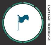 flag icon vector. flat simple...