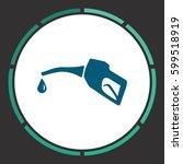 petrol service icon vector.... | Shutterstock .eps vector #599518919