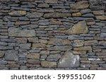 ancient old dark irregular...   Shutterstock . vector #599551067