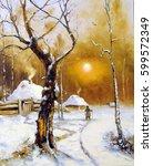 village winter  house ... | Shutterstock . vector #599572349