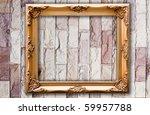 wall stone texture | Shutterstock . vector #59957788