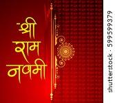 happy shri ram navami  vector... | Shutterstock .eps vector #599599379