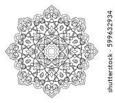 mandala. black and white... | Shutterstock .eps vector #599632934