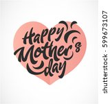 mother's day minimal greeting... | Shutterstock .eps vector #599673107