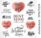 mother's day design elements ... | Shutterstock .eps vector #599673134