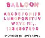 balloon pink font. cute abc... | Shutterstock .eps vector #599675957