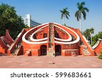 the jantar mantar is located in ... | Shutterstock . vector #599683661
