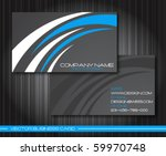 set of business card | Shutterstock .eps vector #59970748