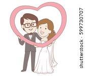 vector illustration of bride... | Shutterstock .eps vector #599730707