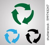 recycle icons | Shutterstock .eps vector #599743247