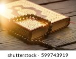 islamic holy book quran. | Shutterstock . vector #599743919