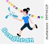 songkran festival. girl playing
