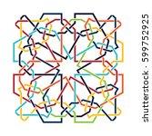 islamic pattern. vector... | Shutterstock .eps vector #599752925