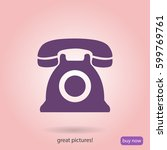 phone icon | Shutterstock .eps vector #599769761