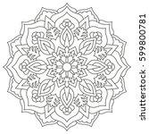 circular geometric ornament....   Shutterstock .eps vector #599800781