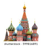 fragment view of saint basil's... | Shutterstock . vector #599816891