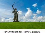 Motherland Monument In...