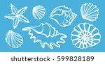 set of silhouettes of sea... | Shutterstock .eps vector #599828189