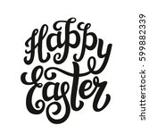 happy easter.hand drawn... | Shutterstock . vector #599882339