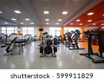 weights in a fitness hall  | Shutterstock . vector #599911829