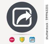 share icon. send social media... | Shutterstock .eps vector #599963201
